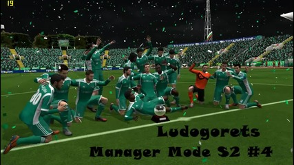 Рома класни ! Ludogorets Road to Glory - Fifa 14 S2 E4