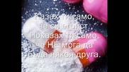 Karizma - Mr.killer (prevod)