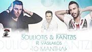 Яко гръцко !!! Konstantinos Pantzis Nikos Souliotis ft. Thanasis Vasilakos Remix 2015
