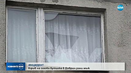 Взрив на газова бутилка разтърси квартал в Добрич