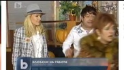 Бтв Новините - Интервию с Жоро Бекама
