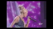 Christina Aguilera - Run To You - Live - Превод