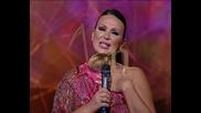 Анелия - Все едно ми е - оригинал - Marta Savic - Svejedno mi je - Prevod