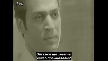 Suskunlar - Ahmet Kaya - Nerden Bileceksiniz - Bg Sub