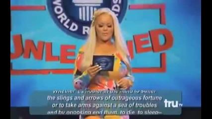 Рекорд на Гинес !!! Най-бързо говорещата жена !