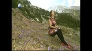Райна - Заплакала Стара планина