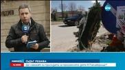 Цветан Пъков иска по-малка присъда, защото имал 6-годишен син