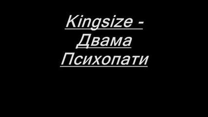Kingsize - Двама Психопати