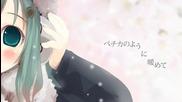 Miku Hatsune - Fuyuzora Pechka