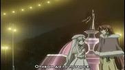 [ Bg Sub ] Chrono Crusade Епизод 18 Високо Качество