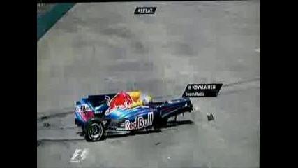 Valencia 2010 - Писта без гравитация