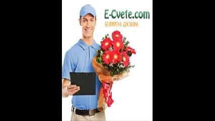 Доставка на цветя и доставка на букети