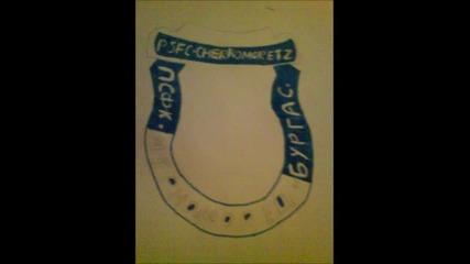 Рисуване логото на Черноморец Бургас
