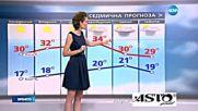 Прогноза за времето (11.07.2016 - обедна емисия)