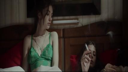 Рут // Boyan // Жлъч - Безтегловност
