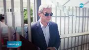 Бизнесменът Пламен Бобоков е задържан