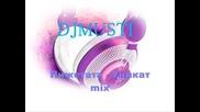 Пижетата - оникат mix