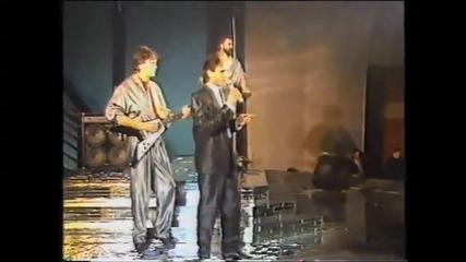 Halid Muslimovic - Mene je ucilo vrijeme - (live) - (hala Pionir 1986)