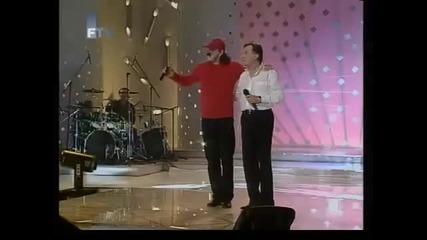 Haris Dzinovic i Halid Beslic - Kako mi nedostajes - Prevod