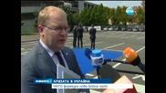 Европа обсъжда нови санкции срещу Русия - Новините на Нова