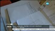 Мъж съди НОИ заради объркан стаж за пенсия