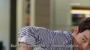 Бг субс! Big / Пораснал (2012) Епизод 10 Част 2/4
