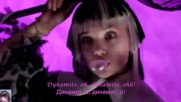 ♫ New Edit! Sia - Dynamite ( Music Video) превод & текст