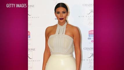 Kim Kardashian Gets Called Out For Spelling Giorgio Armani's Name Wrong