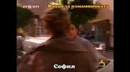 (цялото) Господари на Ефира 02.07.2009