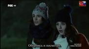 Сезонът на черешите - еп.39 (rus subs - Kiraz mevsimi 2015)