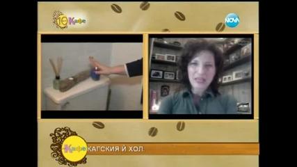 """""""На кафе"""" с българите по света, включване от Чикаго - На кафе (14.04.2014г.)"""