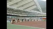 Wallace Spearmon - 19.65 in South Korea 2006