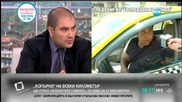 """Депутат: Водачите на """"копърки"""" са абсолютно безконтролни"""
