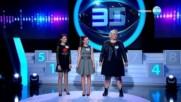 100 секунди - Габриела, Кристина С. и Ю.   Пееш или лъжеш