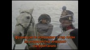 Завоеватели - Наполеон Бонапарт (1996 г.) part 2