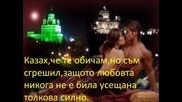 Michael Bolton - Said i loved...