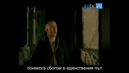 Linkin Park - Shadow Of The Day (BG Sub) HIgh Quality