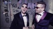 Премиера! Илиян и Алекс - Единствена ' Официално видео!