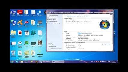 Моят windows 7 ...
