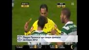 Педро Проенса ще свири финала на Евро 2012