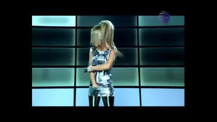 Яница - Предизвиквам те