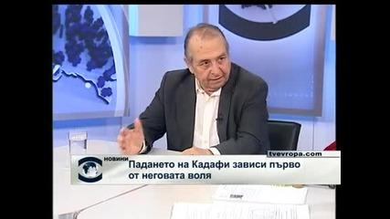 Киряк Цонев: Падането на Кадафи зависи първо от неговата воля