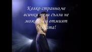 Michael Jackson Последната сълза