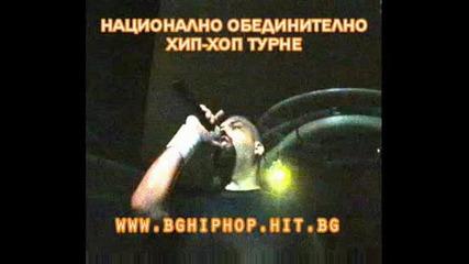 Милиони - Готови Сме За Бой.avi :)