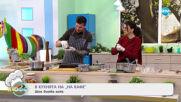 Рецептата днес: Шок бомба кейк - На кафе (14.04.2021)