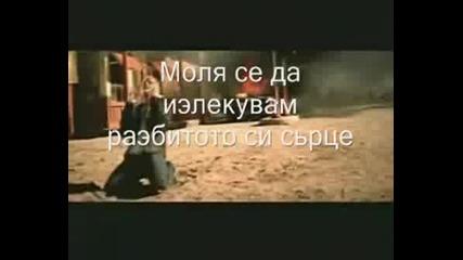 Backstreet Boys - Incomplete Превод