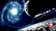 Д Н К и извънземните - Въпрос на гледна точка