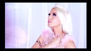 Емилия - Кукла ( Официално Видео )