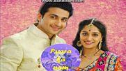 Името на любовта / Pyara ka nam епизод 71