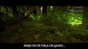 Гръцка балада [превод] Любовта / Giorgos Doukas - O erotas